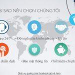 Dịch vụ chạy quảng cáo facebook HCM uy tín Giá Rẻ tăng doanh thu ngay